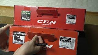 Коньки CCM Ribcor 50K и JetSpeed: первый взгляд
