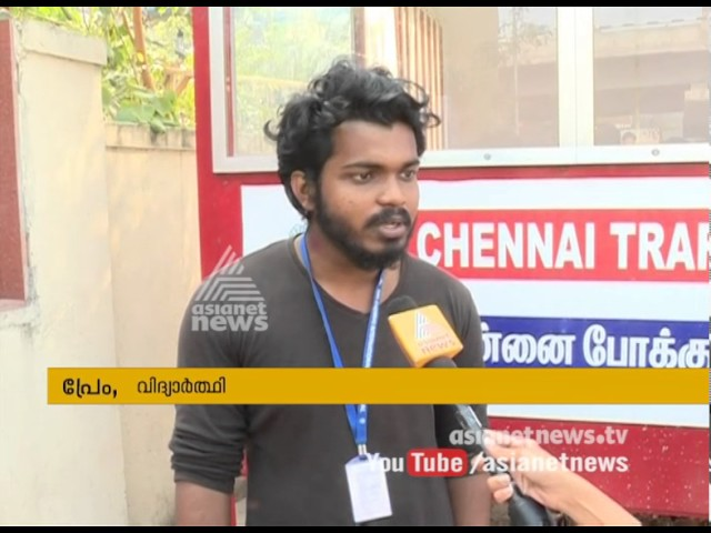 National Anthem controversy in Chennai international film festival