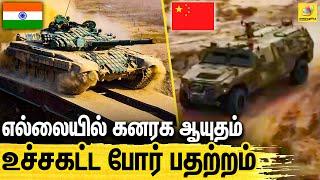 India vs China   World War 3