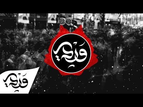 Alaa Wardi - Overpopulated