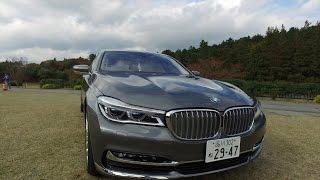 【ハイテク】BMW新型7シリーズが凄い!