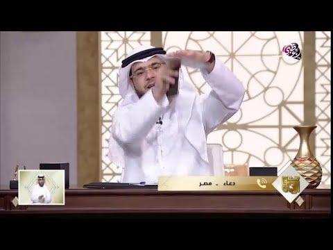 متصلة مغربية الشيخ د. وسيم يوسف يفتح الواتساب على الهواء مباشرة