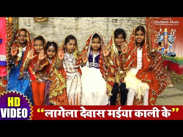 माँ काली के ऐसा भजन आज तक आपने नही सुना होगा... दुर्गा पुजा मे धूम मचाया इस गाने ने - DeviGeet 2019