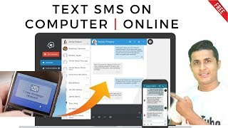 Do Text message using Web Browser like other social media apps in Hindi