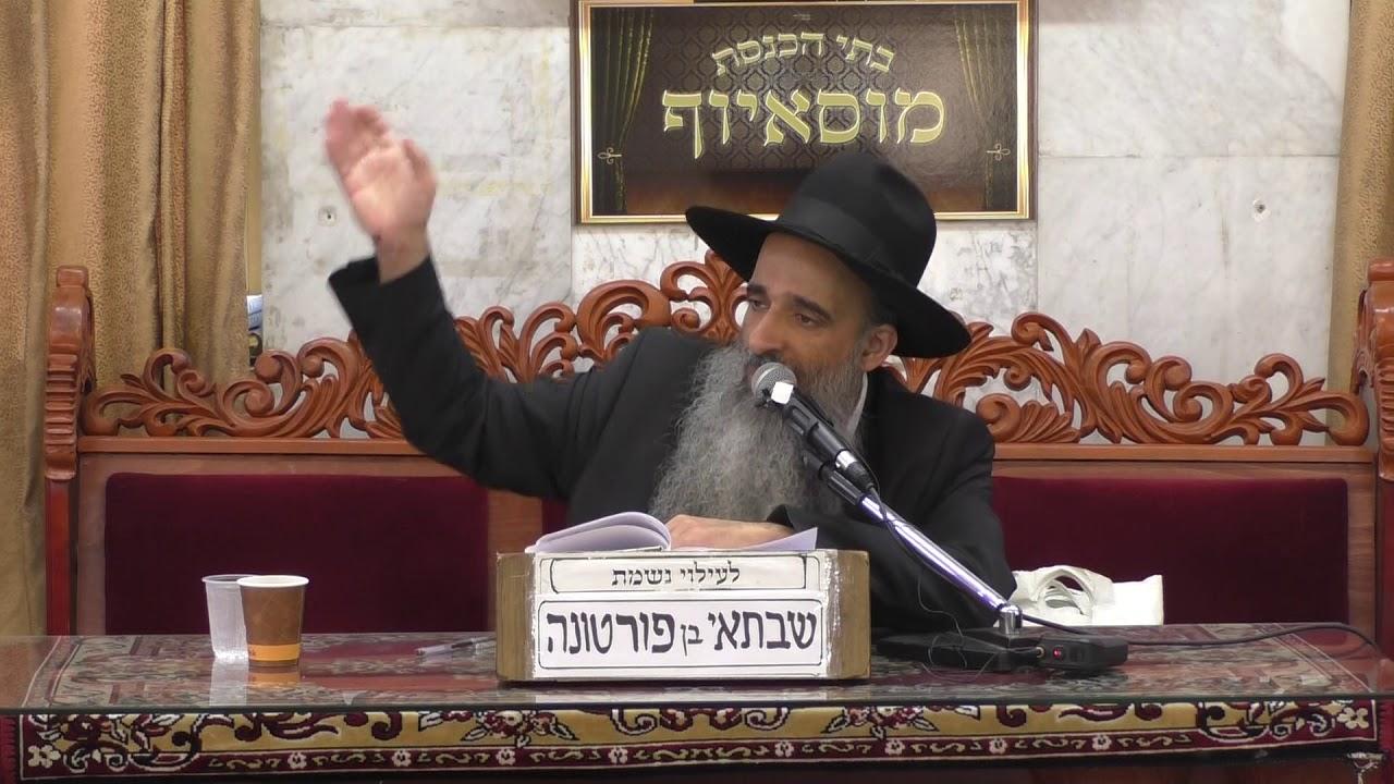 הרב מאיר שמואלי נזקי הטכנולוגיה