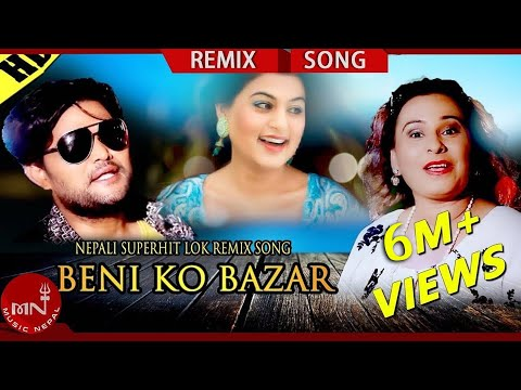New Nepali Remix Song 2016/2073 | Beniko...
