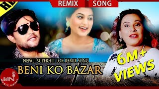 New Nepali Remix Song | Beniko Bazar - Laxman Paudel & Kalpana Devkota Paudel Ft.Shilpa Pokhrel