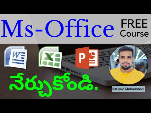 Ms Office 2007 Learning Book Pdf In Urdu