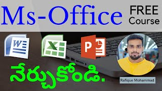 Ms Office in Telugu - Word, Excel, Powerpoint Complete Tutorial