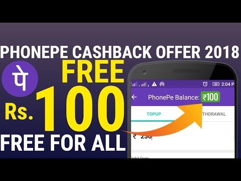 Phonepe Offer - Phonepe 100 Cashback Offer !! Phonepe 50 !! Phonepe 20 !! Phonepe 30 !! Phonepe 10