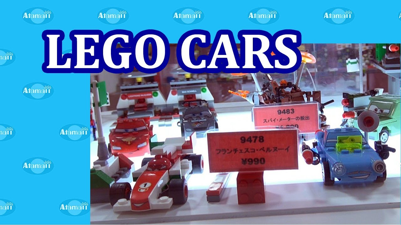 Lego Cars 2 Toys In Japan With Alex Youtube