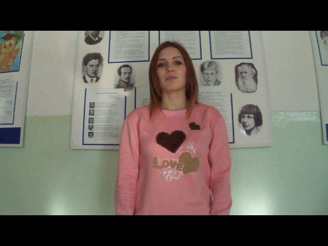 Изображение предпросмотра прочтения – ВикторияПучкова читает произведение «Послушайте! (Послушайте! Ведь, если звезды зажигают…)» В.В.Маяковского