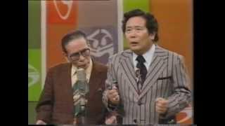 中田ダイマル・ラケット『ダイ・ラケ これが漫才だ!!』 thumbnail