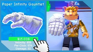 Buying The Paper Infinity Gauntlet For 15 Billion Dollars In Roblox Paper Ball Simulator