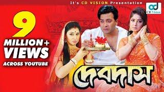 Video Devdas (দেবদাস) Full HD Bangla Movie | Shakib, Moushumi, Apu | New Bangla Movie download MP3, 3GP, MP4, WEBM, AVI, FLV Desember 2017