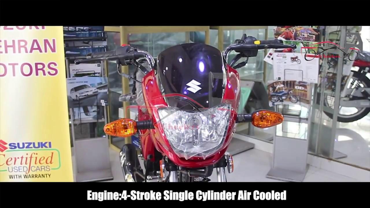 Suzuki GD 110s Review 2018