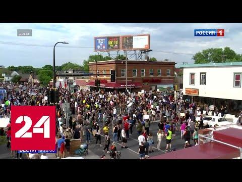 Кровавые будни в США: полиция боится вмешиваться - Россия 24