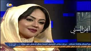ايلاف عبدالعزيز - يا جناي انا