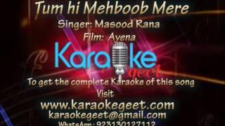 Tumhi ho Mehboob mere (Karaoke)