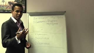 Реклама яндекс директ (урок 1)