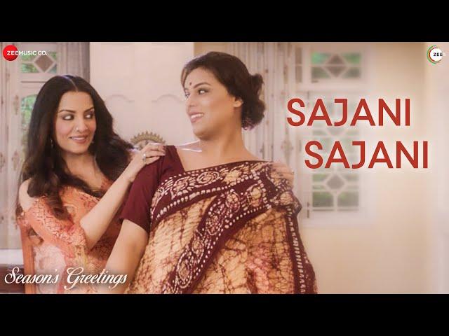 Sajani Sajani - Teaser | Season's Greetings | Sayani Palit | Shailendra Sayanti |Rabindranath Tagore