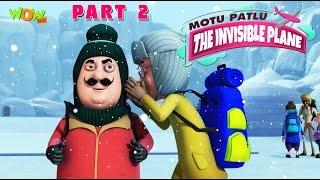 vuclip Motu Patlu & Invisible Plane Part 02| Movie| Movie Mania - 1 Movie Everyday | Wowkidz