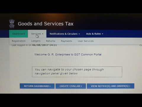 GST Payment  Online