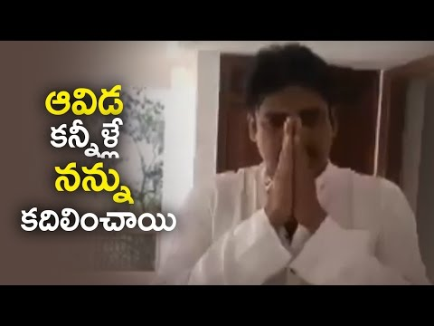 Pawan Kalyan Wholehearted Wishes To Jesus Old Age Home @ Khammam | TFPC