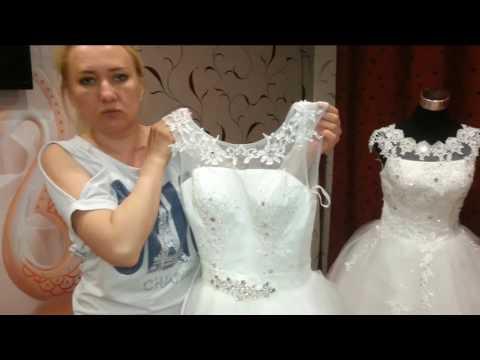 Свадебные платья из