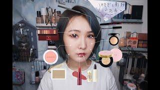 一分鐘妝容札記-頹廢感紅茶色妝容|HEE's彩妝