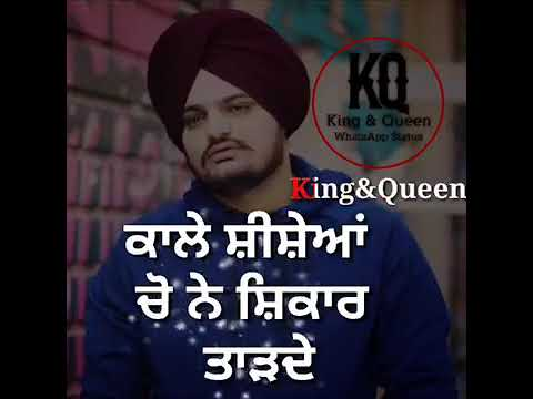 💐 Devil skit sidhu moose wala song download | Devil 2018