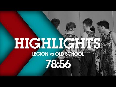 Хайлайты ЛЮБО 4 тур LEGION  — OLD SCHOOL