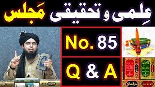 Download lagu 85-ILMI-o-Tahqeeqi MAJLIS (Open Q & A Session) with Engineer Muhammad Ali Mirza Bhai (20-Oct-2019)