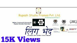 Download Ling Parivartan Hindi Videos - Dcyoutube