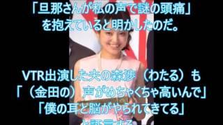 声優・金田朋子の声を分析した結果・シロテテナガザルの警告するときの...
