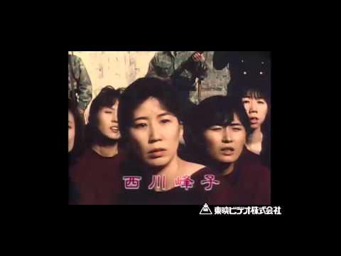 女囚さそり 殺人予告 予告編【公式】