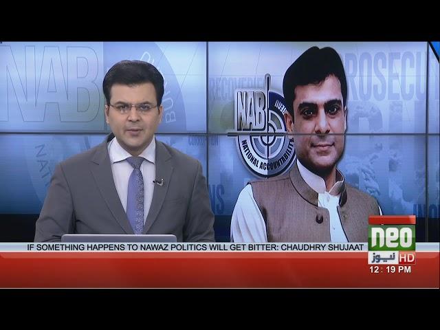 News Bulletin | 12:00 PM |12 Nov 2019 | Neo News