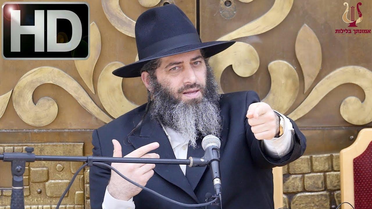 הרב רונן שאולוב - תפילה שלא נשמעת - חרטה שהיא רעה - אורחות צדיקים - חרטה ג׳ - שדה עוזיהו 19-1-2020