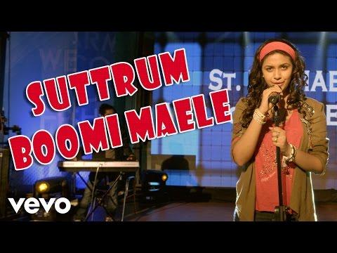 Idu Enna Maayam - Suttrum Boomi Maele Video | Vikram Prabhu, Keerthy | G.V. Prakash