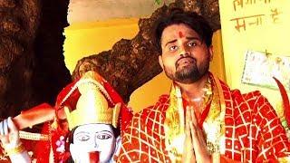 Raj Verma का नया देवी गीत - Man Ke Anhariya Hata Da Kalika Bhawani - Bhojpuri Devi Geet 2019