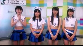 20150806 ぎふチャン station 鈴木香音・工藤遥・牧野真莉愛・羽賀朱音.