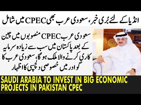 Saudi Arabia to Invest in Big Economic Projects in Pakistan CPEC