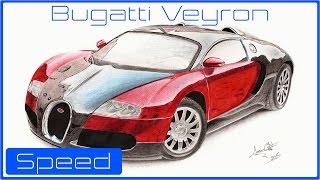 Desenhando Bugatti Veyron (Desenho ultra-realista)