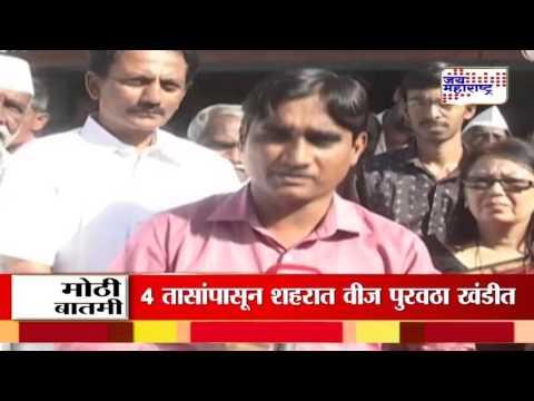 Sangli citizen Thanks Jai maharashtra for eye teasing case