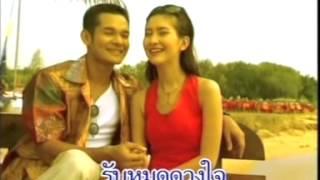 รักในใจ - สวลี ผกาพันธุ์【Karaoke : คาราโอเกะ】