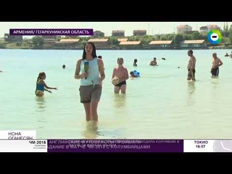 Ереванцев спасают от зноя фонтанчики с горной водой