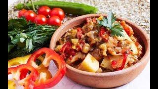 Айлазан - Очень Вкусное Летнее Блюдо (Постный рецепт)