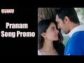 Pranam Paravana Song Promo    Aakatayi Movie   Aashish Raj, Rukshar Mir   Rom Bhimana   Mani Sharma