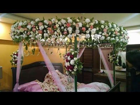 Romantic Wedding Marriage Room Decoration Ideas New Wedding Bed