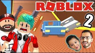 Caida Libre en Coche | Slide Down Roblox | Juegos Roblox Karim Juega